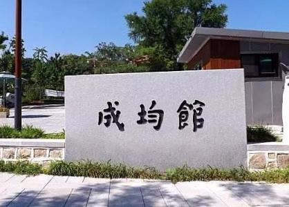 韓國哪所大學人文類專業好,韓國大學人文類專業排名前十
