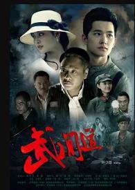 2019最新谍战电视剧大全,十大好看谍战剧排行榜