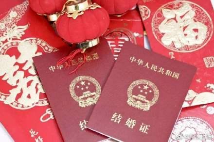 上海结婚率全国最低,去年全国结婚率7.2‰创新低