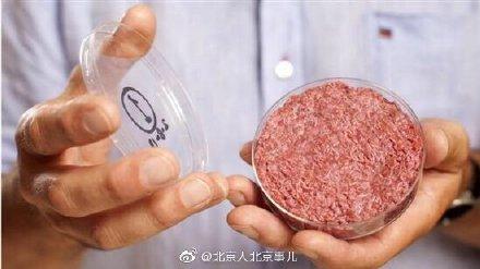 中国首款人造肉9月上市,口感质地与美国仍有差距