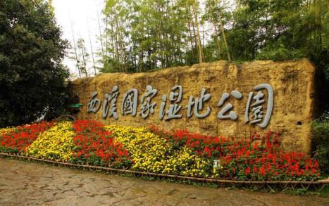 假期去杭州旅游怎么样,杭州旅游有哪些一定要去的景点