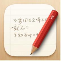好用的手机日记本软件,十大手机日记本软件排名榜