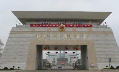 400分二本军校有什么学校,中国十大二本军校排行榜