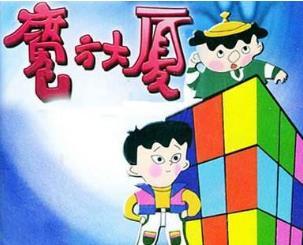 长大后才解其中味的动画片,十大小时候的动画片盘点