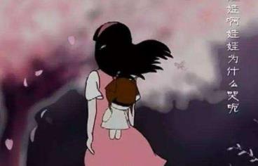 中国力量之石也是一下子炸�_十大禁曲切�不要惹事:妹妹背▲着洋娃娃为什么被禁