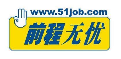找工作哪个网站好用可靠,常用找工作网站排行榜