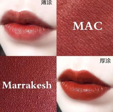 MAC chili小辣椒口红好看吗,MAC chili小辣椒口红多少钱