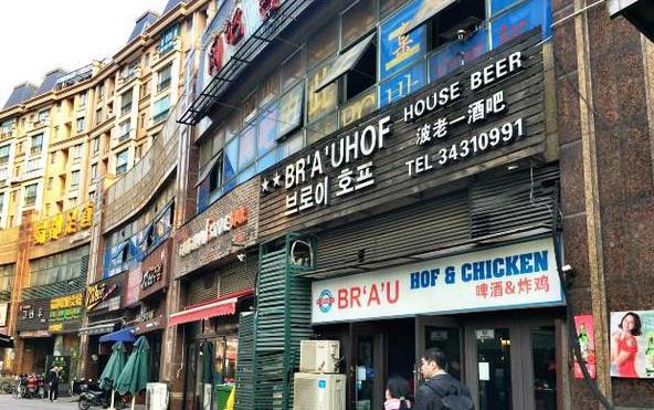 上海韩国人一条街_上海小吃街美食街排名,上海旅游不能错过的九条街-参考之家