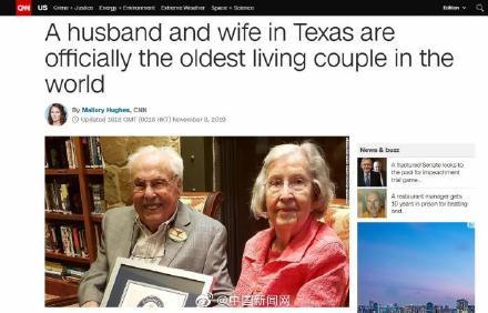 全球最老夫妇年龄合计211岁, 将迎结婚80周年纪念日