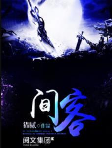 最经典的完本玄幻小说:十大玄幻小说排行榜完本