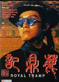 怀旧香港电视剧大全:十大TVB经典香港电视剧
