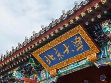 中国十大鬼校:世界上到底有没有鬼呢