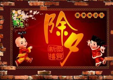 中国传统节日有哪些,十大最具特色的中国传统节日