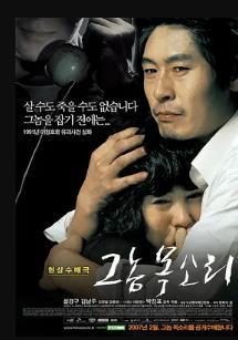 韩国高分电影推荐:十大韩国高分必看电影排行