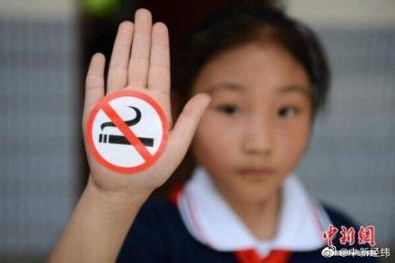 全球男性吸烟者数量首次下降,你吸烟吗