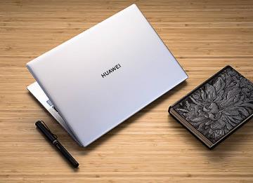 华为笔记本哪款最好,9款值得买的华为笔记本