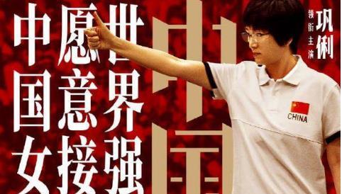 马天宇为巩俐庆生,王菲和巩俐都是他的偶像