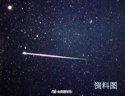 2020年首场流星雨要来了,每小时120颗流星你会看吗