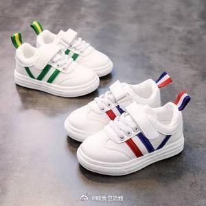 回力童鞋樣品含可致兒童性早熟成分,別給孩子穿了