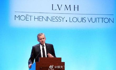 LV总裁成全球新首富,你喜欢买奢侈品吗