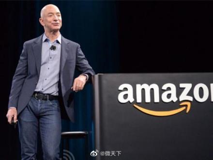 LV總裁成全球新首富,你喜歡買奢侈品嗎