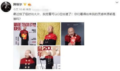 騰格爾模仿肖戰蔡徐坤等男星,真的是太可愛了