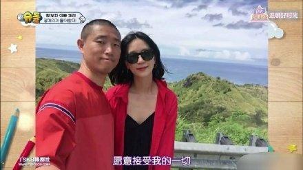 姜Gary兒子和Gary一起上節目,老婆也非常的漂亮