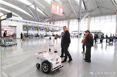 全国首个测温巡逻机器人现身,真的是太安全太方便了