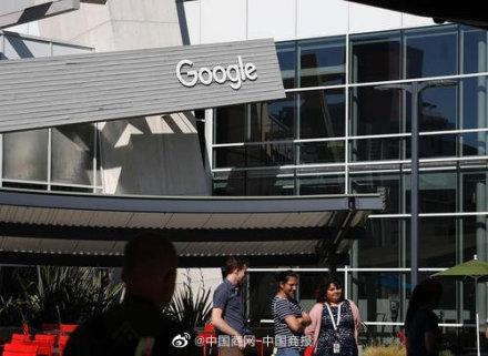 谷歌跌出万亿俱乐部总市值9976亿美元,成为老大还远