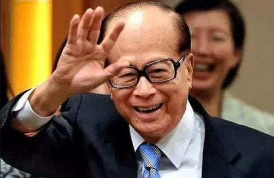 福布斯香港富豪榜發布,李嘉誠身家縮水丟掉首富位置