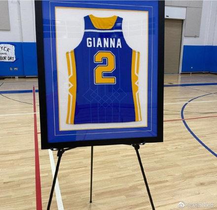 科比女儿球衣退役,GIGI是科比女儿中最有篮球天赋的