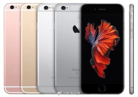 苹果被罚款2500万欧元,只因旧款苹果降低运行速度