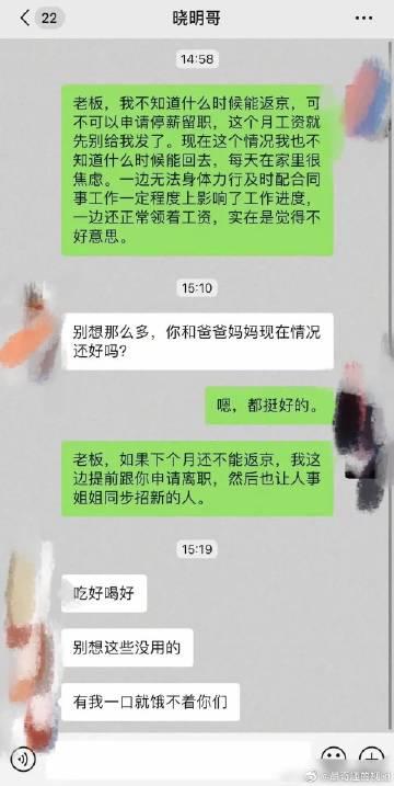 黄晓明被隔离酒店,捐款捐物对员工也是没的说