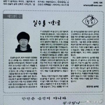 N号房赵博士身份公开,超百万韩国人请愿公开涉案人员