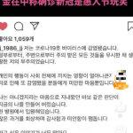 金在中很难受到处罚,此前韩国网友请愿处罚金在中