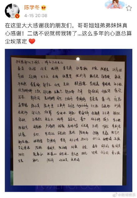陈学冬发新歌孤单学,十年之约终究完成首张专辑