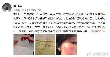 助理晒王雨馨自杀诊断书,黄景瑜婚内出轨家暴实锤?