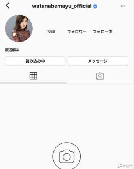 渡边麻友发文回应退出娱乐圈,并注销了社咳交账号