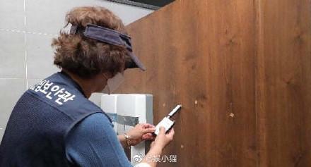 KBS回应女洗手间偷拍事件,装摄像 那峰主头的不是工作人员