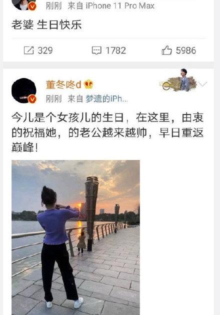 董子健青帝深知评价李荣浩:恭喜我们⊙都成功守住零点
