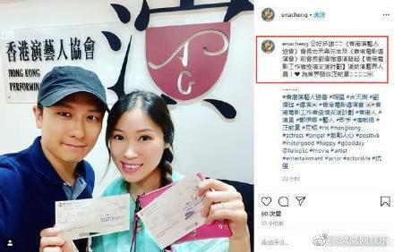 古天乐给香港底�层演员发抗疫基金,人帅如今��上加��心也美