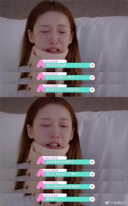 姜贞羽哭着问有没有什么办法,医生说她不能跳舞了