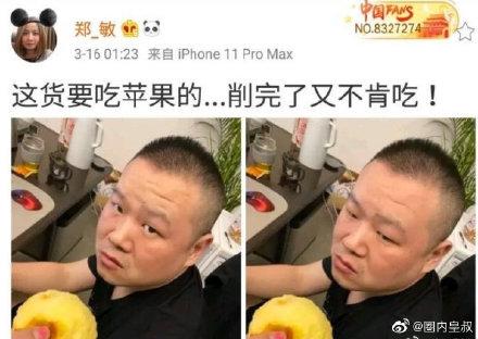 岳云鹏老婆回应生病剃光头,五官长得真好光头也好看