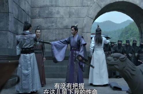 庆余年大结局剧情介绍,最后一个镜头你看懂了吗