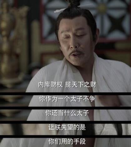 庆余年太子最后的结局是什么?谁当上了皇帝