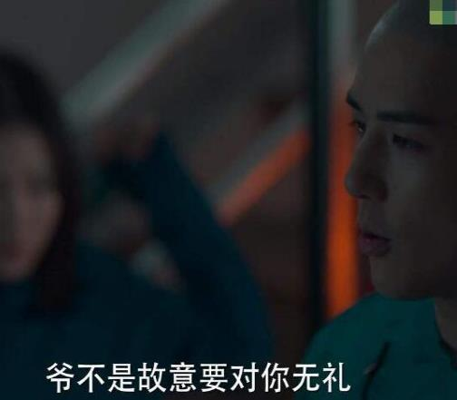 梦回大清茗薇真实身份揭秘,她嫁给谁了结局是什么