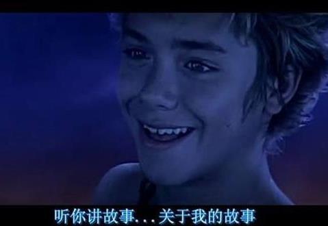 小飞侠彼得潘剧情介绍,彼得潘拒绝长大的原因是什么