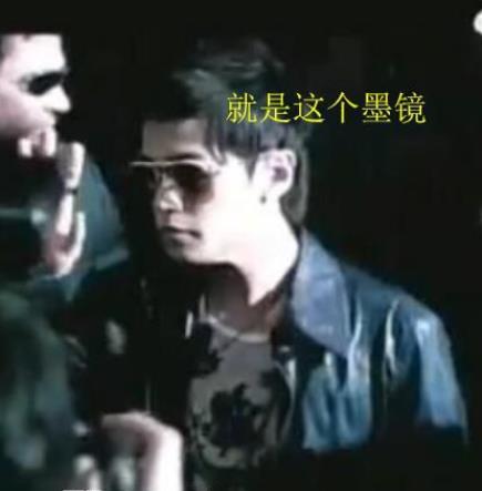 周杰倫戴林俊杰墨鏡拍MV怎么回事,十幾年秘密終公開