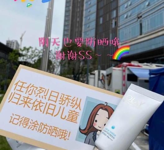 刘诗诗给剧组送儿童节礼物,卡片内容成亮点太暖心