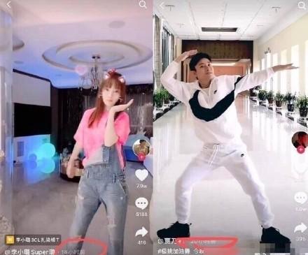 贾乃亮删除李小璐同款热舞视频,疑似否认复合他也只能�o可奈何的说法